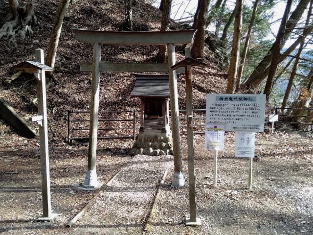 鬼怒川温泉ハイキング8