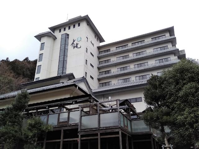 鬼怒川温泉遊水紀行ホテル大滝外観