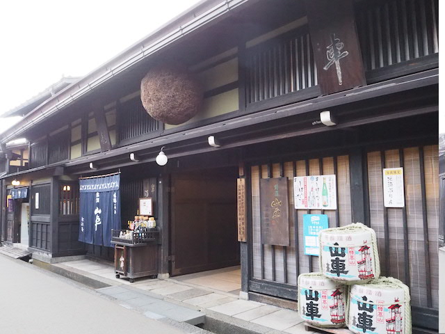 岐阜県高山市原田酒造蔵