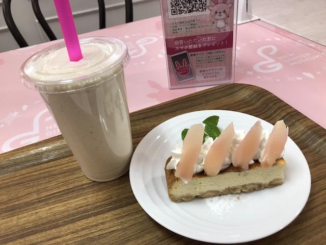食べて、飲んで、旅をして8栃木県・岩下の新生姜ミュージアム