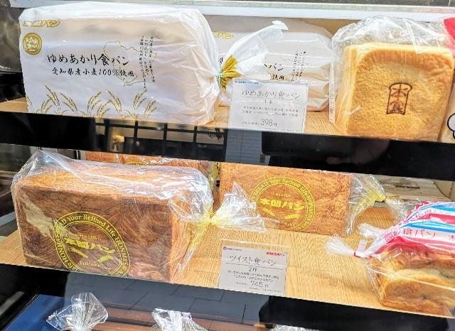 愛知県名古屋市・名古屋駅「本間製パン名駅直売店」店頭の食パン