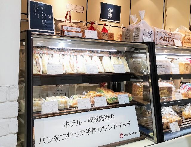 愛知県名古屋市・名古屋駅「本間製パン名駅直売店」店頭ショーケース