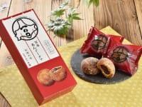 【北の窯】百年あんドーナツ