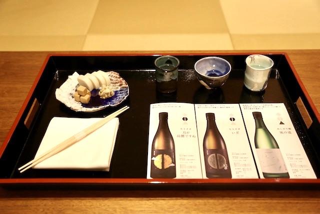 界 仙石原 星野リゾート 日本酒