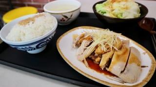 鶏肉定食「山内雞肉飯」