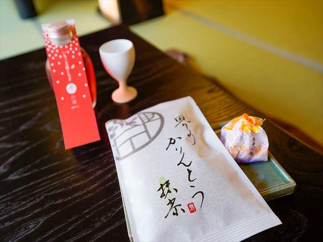 界 川治 お菓子