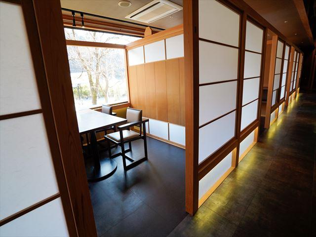 界 川治 レストラン