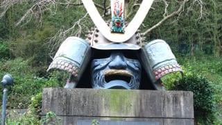 長崎県松浦市調川道路公園松浦水軍の兜