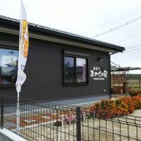 いながきの駄菓子屋探訪36福島県いわき市あかもの屋