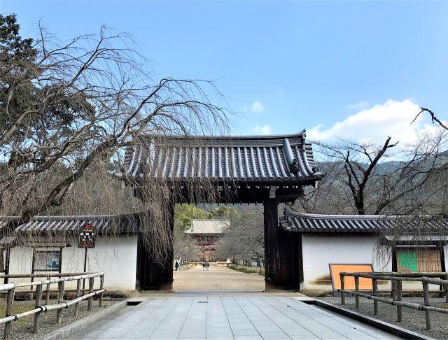 醍醐寺 総門