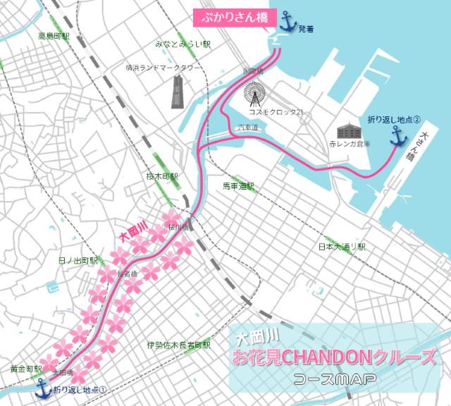 横浜ベイサイドエリア