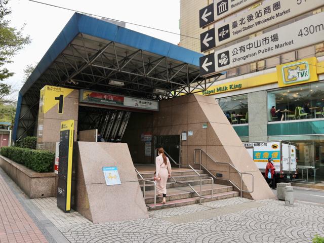 台北MRT中山駅