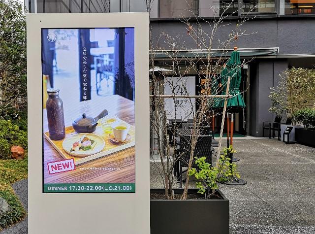 東京・御茶ノ水カフェ「RESTAURANT 1899 OCHANOMIZU(レストラン 1899 お茶の水)」外観