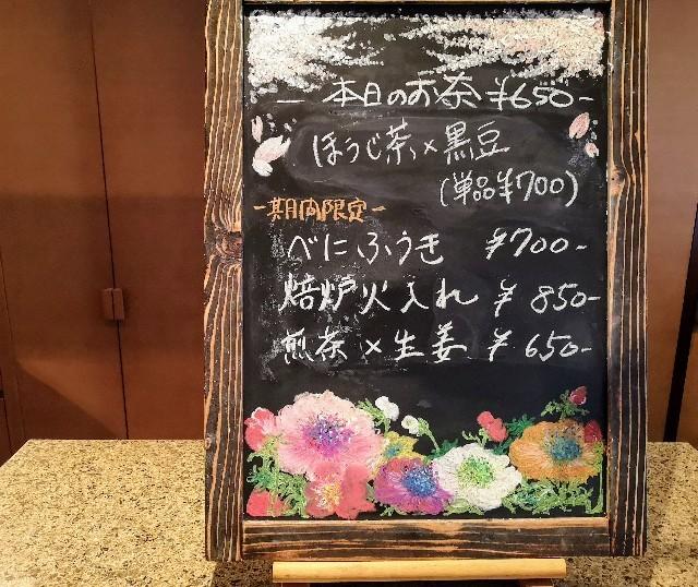 東京・御茶ノ水カフェ「RESTAURANT 1899 OCHANOMIZU(レストラン 1899 お茶の水)」ポップ