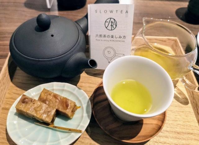 東京・御茶ノ水カフェ「RESTAURANT 1899 OCHANOMIZU(レストラン 1899 お茶の水)」1899六煎茶