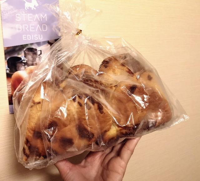 東京・恵比寿スチーム⽣⾷パン専⾨店「STEAM BREAD EBISU」贅沢グリュイエールチーズのフォンデュ#スチパン(冷凍状態)