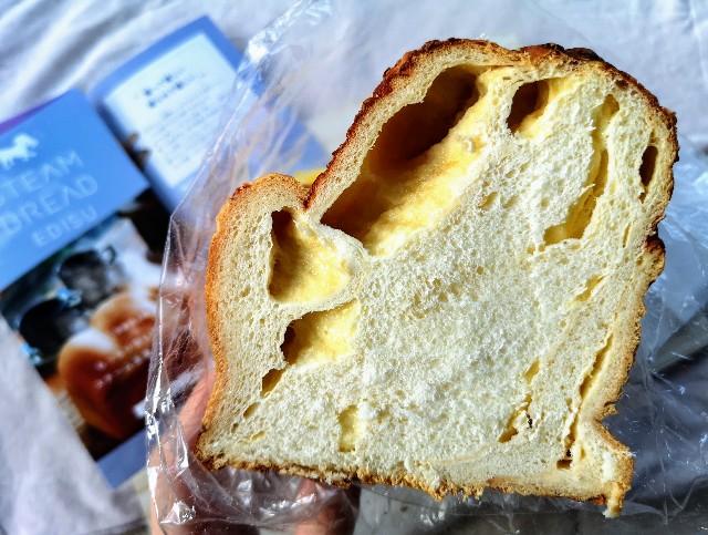 東京・恵比寿スチーム⽣⾷パン専⾨店「STEAM BREAD EBISU」贅沢グリュイエールチーズのフォンデュ#スチパン(断面)