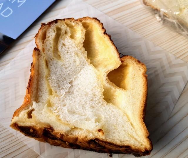 東京・恵比寿スチーム⽣⾷パン専⾨店「STEAM BREAD EBISU」贅沢グリュイエールチーズのフォンデュ#スチパン(解凍後)