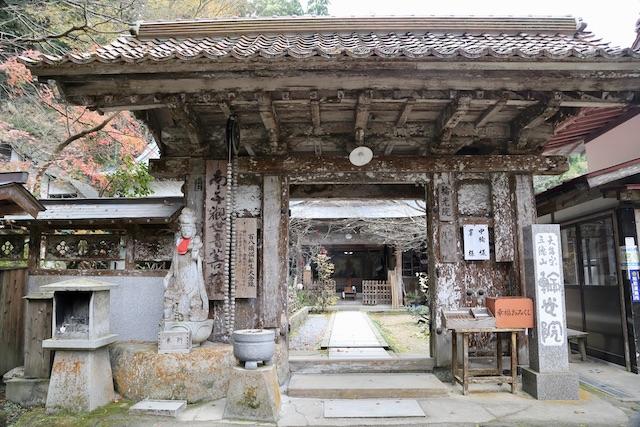 寺カフェ りんつ 三徳山