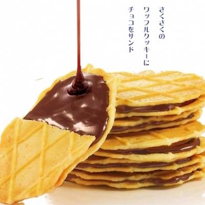 〈モン・クレーヴ〉東京チョコサンドワッフルクッキー