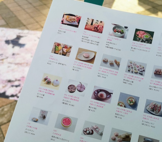 東京・日本橋「SAKURA FES NIHONBASHI 2021」参加菓子店