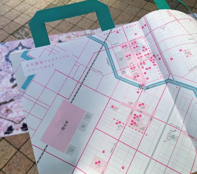 東京・日本橋「SAKURA FES NIHONBASHI 2021」イベント地図