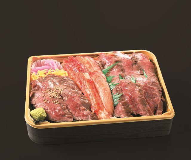 道産牛ステーキ3種&タラバステーキ弁当