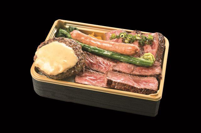 道産牛ステーキ盛り合わせ弁当