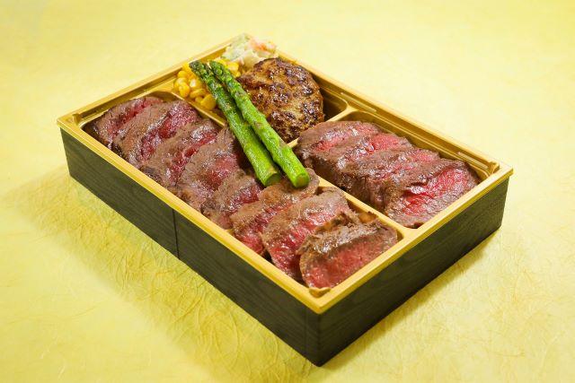 北海道三種牛ステーキ食べ比べ弁当