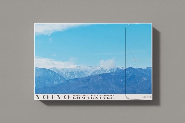 LOTTE新ブランド「YOIYO<KOMAGATAKE>」パッケージ(写真:YOIYO<KOMAGATAKE>「YOIYO」HPより)