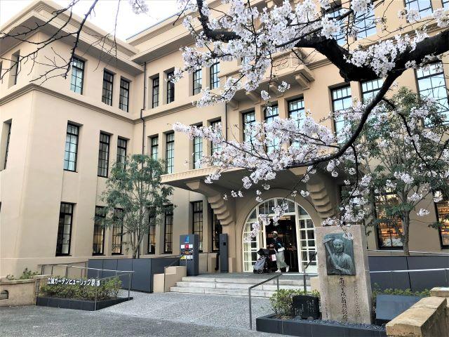 立誠ガーデンヒューリック京都