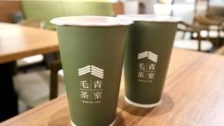 プーアル茶のミルクティー