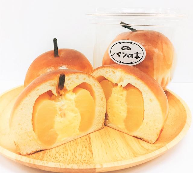 丸ごとリンゴ