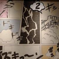 ラ・ジェント・ホテル新宿歌舞伎町