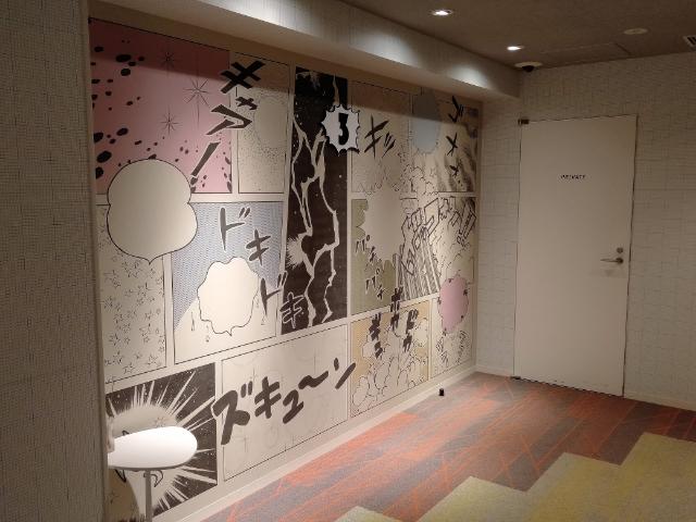 ラ・ジェント・ホテル新宿歌舞伎町エレベーターホール