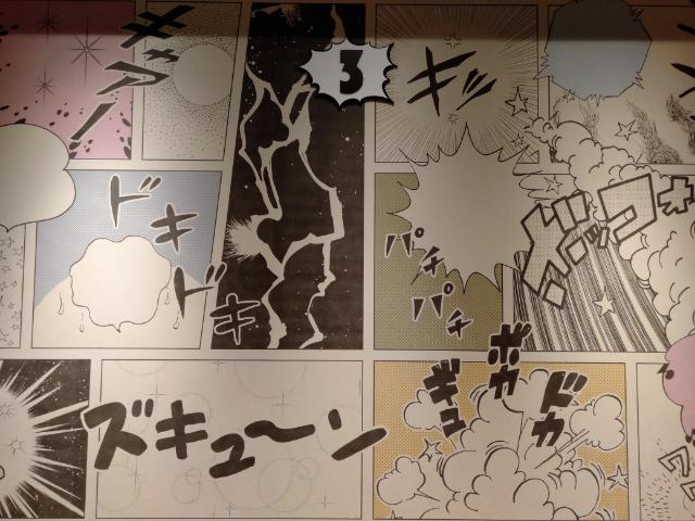 ラ・ジェント・ホテル新宿歌舞伎町エレベーターホール2