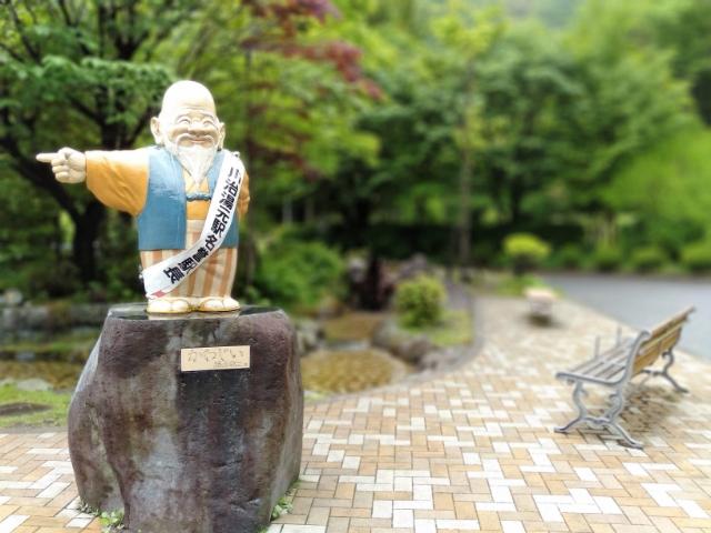 関東ドライブ栃木県5