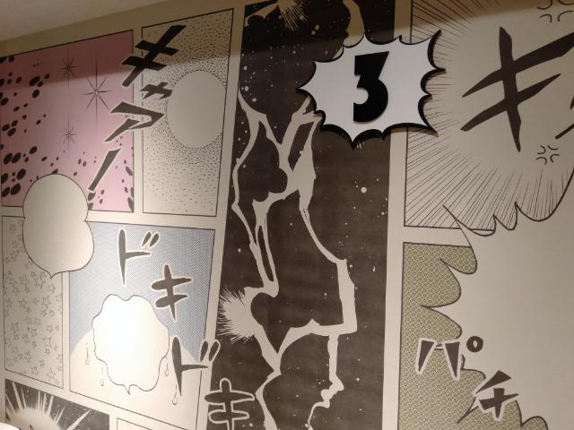 ラ・ジェント・ホテル新宿歌舞伎町エレベーターホール3