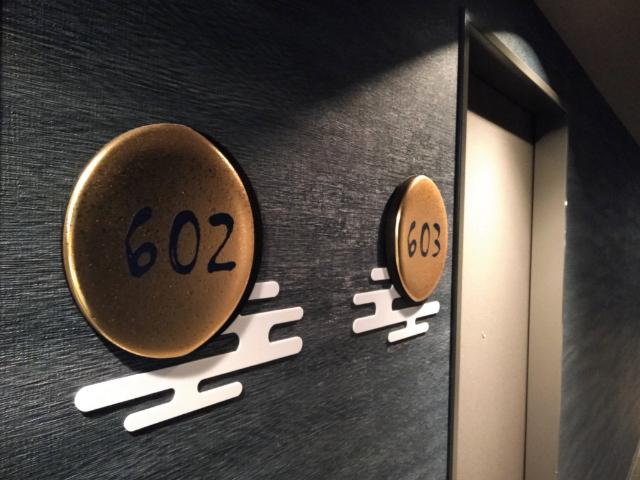 ラ・ジェント・ホテル新宿歌舞伎町月夜フロア