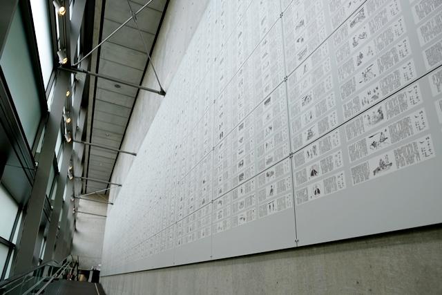 愛媛県松山市坂の上の雲ミュージアム