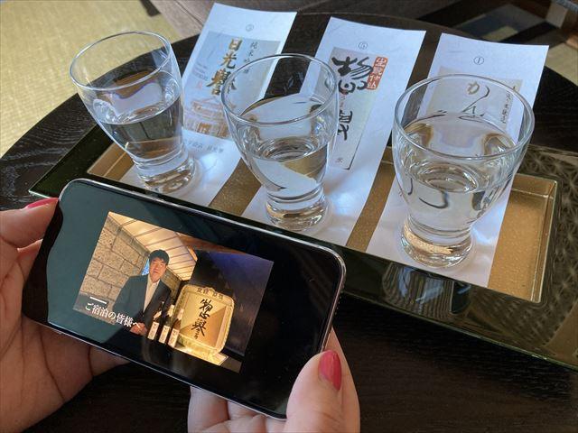 マイクロ酒(シュ)ーリズム