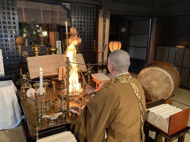 日光山中禅寺立木観音 護摩祈祷