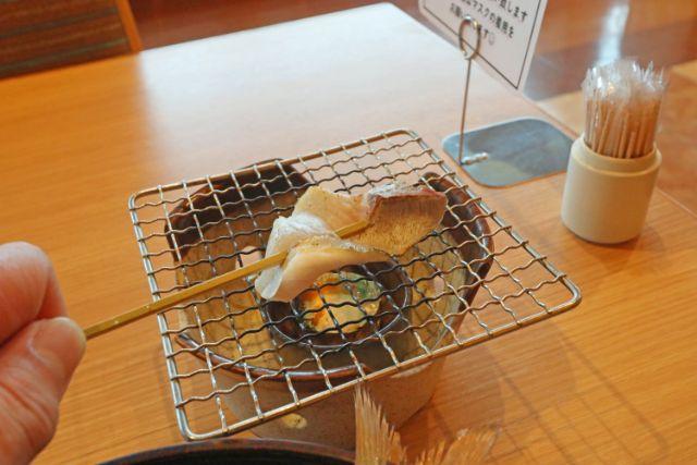 千葉県館山市館山炙り海鮮丼