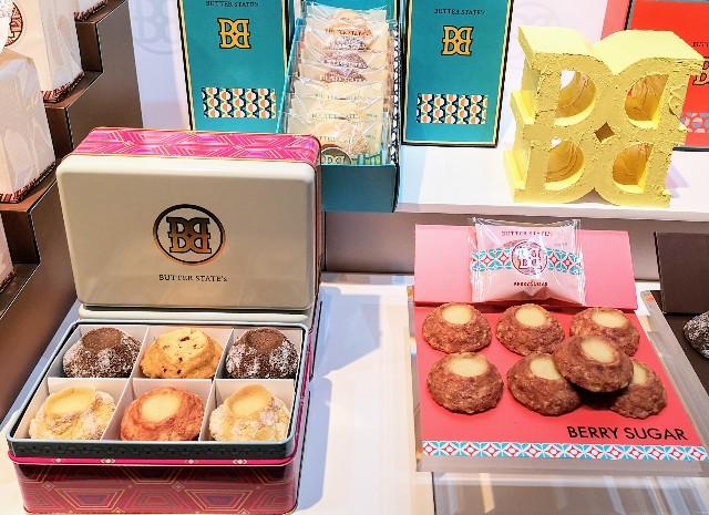 東京・池袋、東京駅スイーツ店「BUTTER STATE's」バターステイツ(コフレ缶)