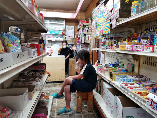 いながきの駄菓子屋探訪39埼玉県さいたま市見沼区新井屋