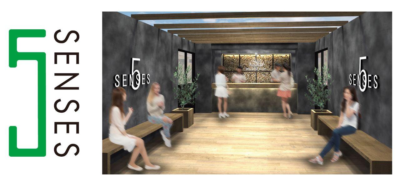 ルミネエスト新宿屋上にラグジュアリーなBBQ空間が登場!「WILDBEACH SHINJUKU」