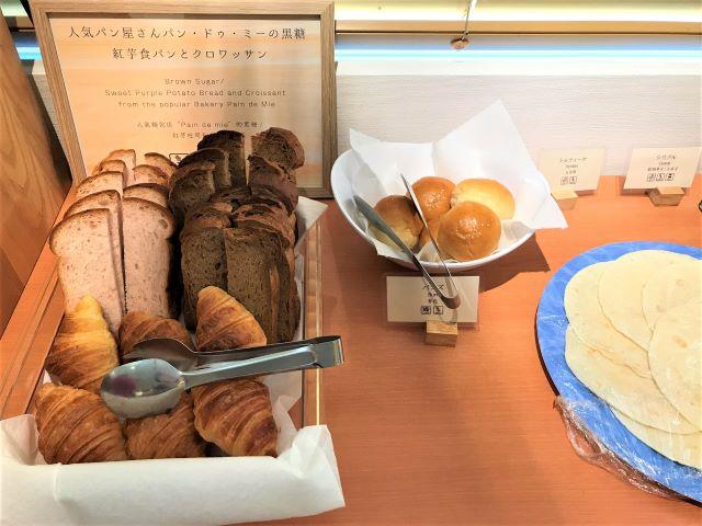 石垣島ホテルククル 朝食パン