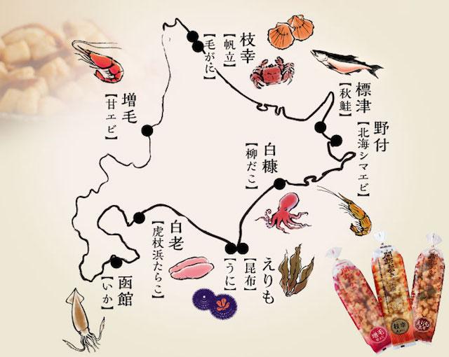 北海道開拓おかき