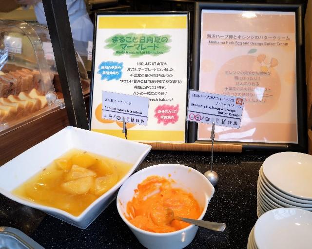 千葉・浦安「シェラトン・グランデ・トーキョーベイ・ホテル」朝食のジャムとクリーム(グランカフェ)