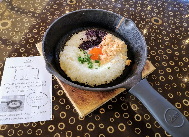 千葉・浦安「シェラトン・グランデ・トーキョーベイ・ホテル」朝食のホテル特製フライドライス(グランカフェ)